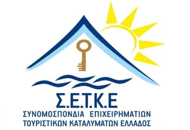 Από πότε η Ομοσπονδία Κτηματομεσιτών Ελλάδος κι εσείς ο ίδιος (κ. Μπινιάρη) «ειδικεύεστε» σε θέματα τουρισμού και δίνετε μαθήματα τουριστικής ανάπτυξης;