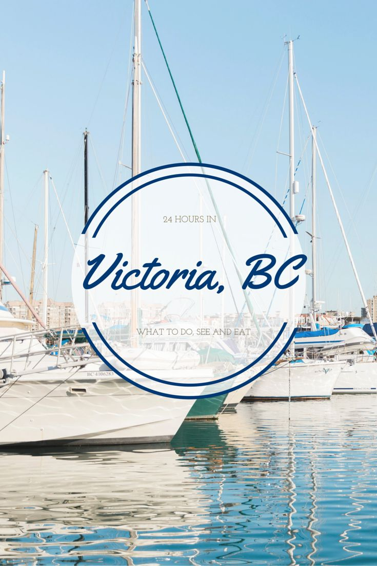 So much to experience, in so little time! Read about what we did, saw and ate in 24 hours on our adventure to Victoria, Bc.