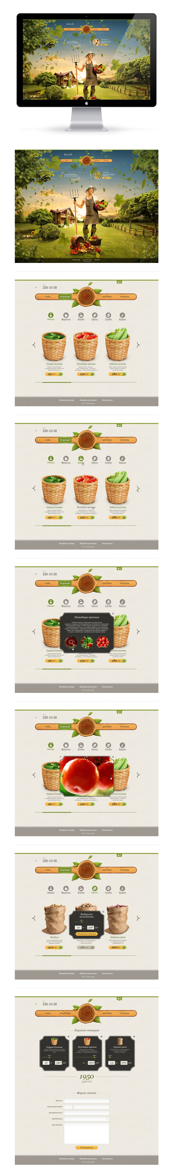 Country of harvest by Biff Tenon, via Behance| #webdesign #it #web #design #layout #userinterface #website #webdesign <<< repinned by an #advertising #agency from #Hamburg / #Germany - www.BlickeDeeler.de