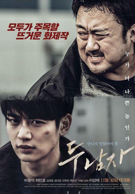 Derailed / Doo Namja / 두 남자 (2016) - Korean Movie