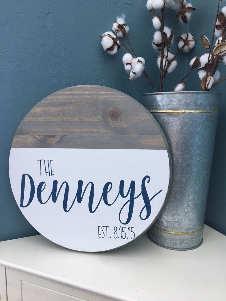 Personalized Wooden Sign Round Wood Sign Last Name Sign Etsy Diy Wedding Gifts Personalized Wooden Signs Wooden Wedding Signs