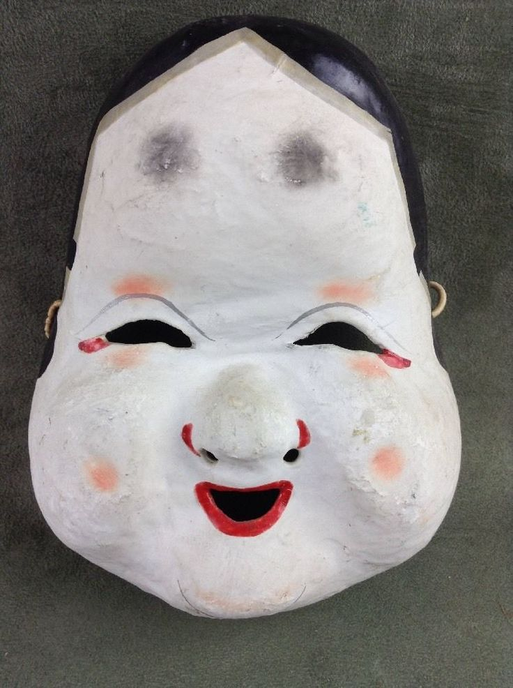 Two Japanese paper mache masks, one Hyottoko mask & one Otafuku/Okame. The Hyottoko mask (the male one) has some red paint chipped off on lips and eye make up. There is a dent on the right side on top.   eBay!