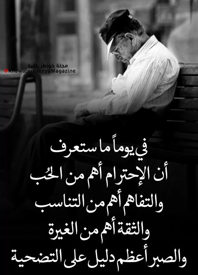 Pin By N K On روائع الحكم Poster Historical Figures Historical