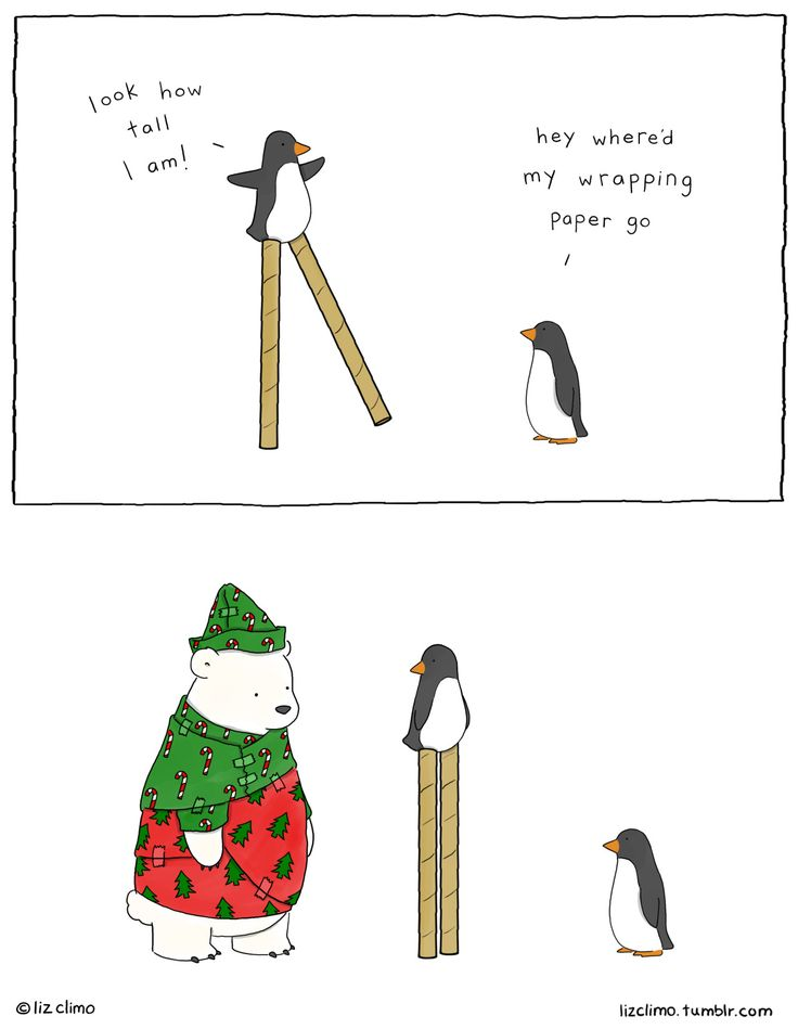 wrapping paper disappearance   Liz Climo comic (2015-12-04) via tumblr