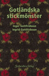 Gotländska stickmönster (inbunden)