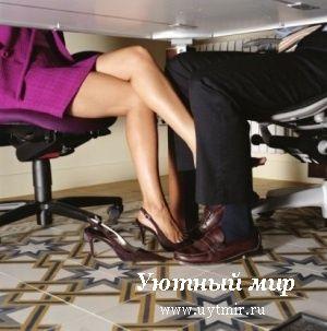 отношения, психология отношений, связь, серьезные отношения, любовь, с мужем, с мужчиной, с парнем, с девушкой, с женщиной, разрыв отношений, как наладить отношения, романтические отношения, сложные отношения, согласились бы, а другие — собственники даже с любовницами. И каждый начал их принимать. И этому может научить только НЛП.  Подробностей описывать не буду. !