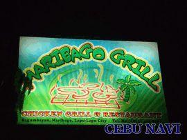 http://www.cebu-navi.info/restaurant/philippines/images/philippines/maribago-grill/maribago-grill01.gif