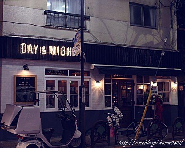 広尾「デイアンドナイト」はサンドイッチとワインが美味しいお店 - macaroni