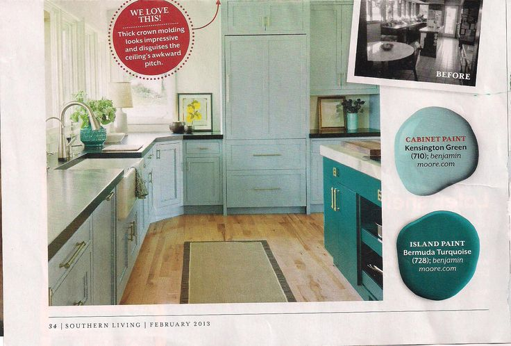 Love These Colors Benjamin Moore 710 Kensington Green And