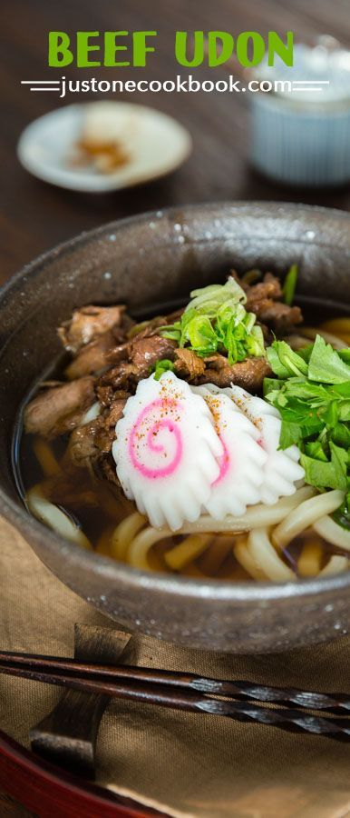 "Niku Udon (肉うどん) | Easy Japanese Recipes at <a href="""" rel=""nofollow"" target=""_blank""></a>"