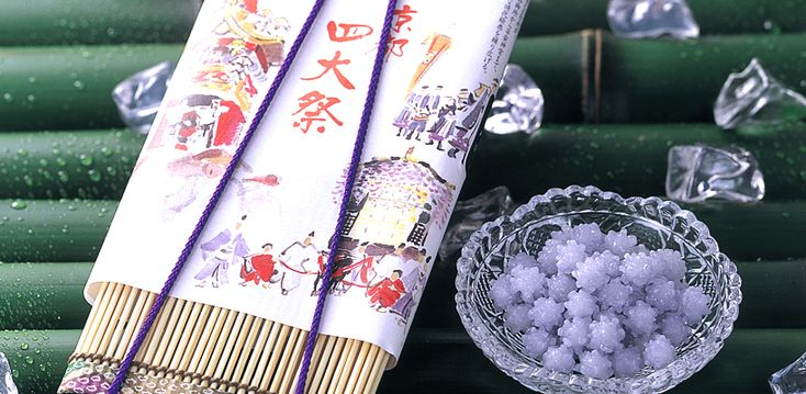 "Japanese Confectionary ""Wagashi"" :金平糖 京都の老舗「緑寿庵清水」"