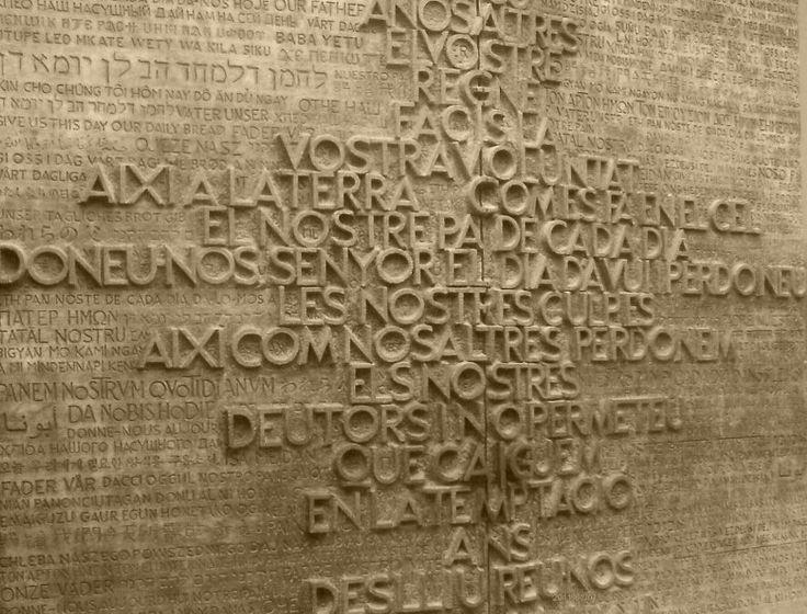 Sagrada Familia doors