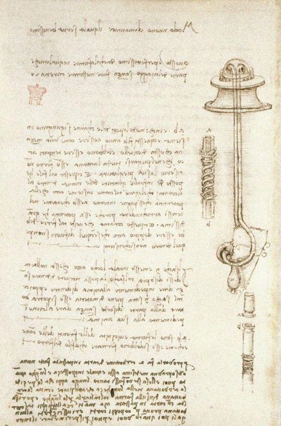 アランデル手稿