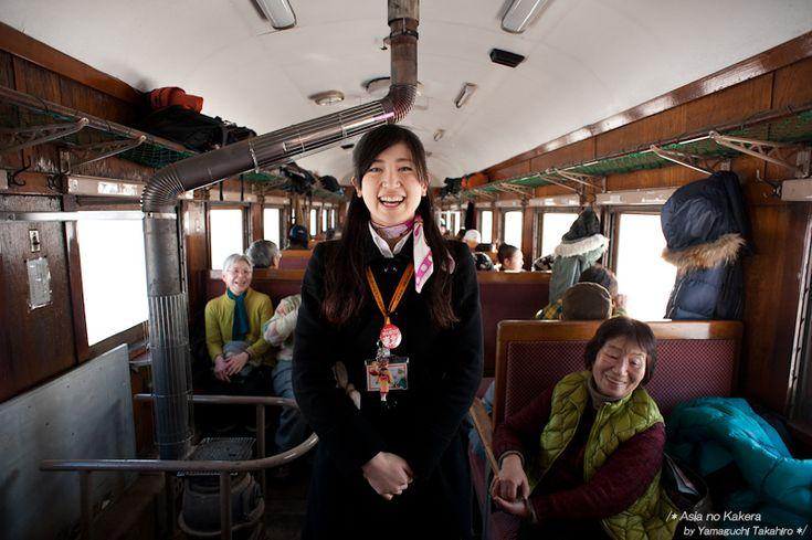 PHOTO REPORT ~ 津軽の笑顔 ~ 津軽鉄道・青森 : アジアのカケラ