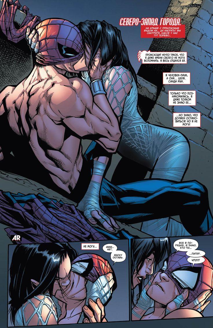 Комиксы Онлайн - Удивительный Человек-Паук - том 2 # 5 (перевод Adamcomics) - Страница №7 - Amazing Spider-Man - vol 2 # 5