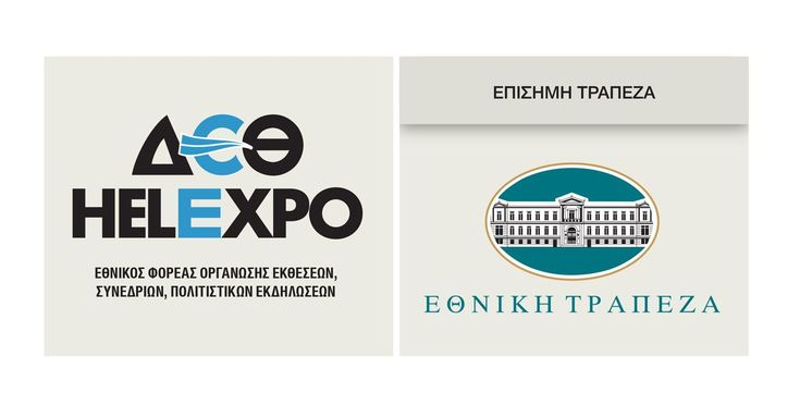 TIF-Helexpo, National Bank of Greece Renew Partnership for Two More Years
