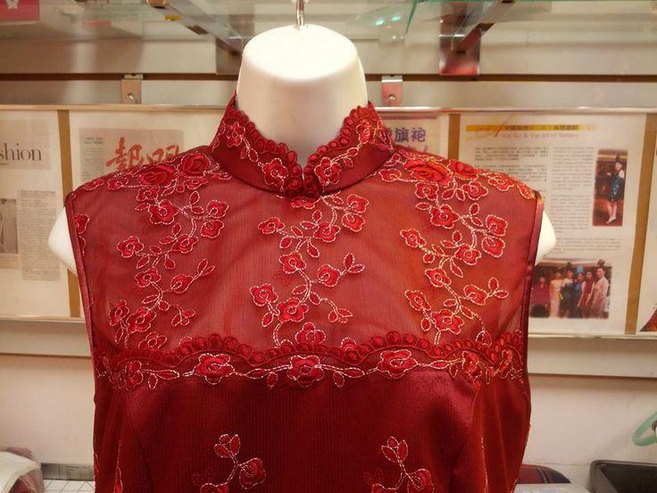burgandy lace/satin cheongsam