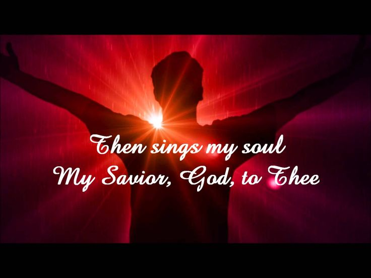 <3 How Great Thou Art (Promise Keepers) with Lyrics