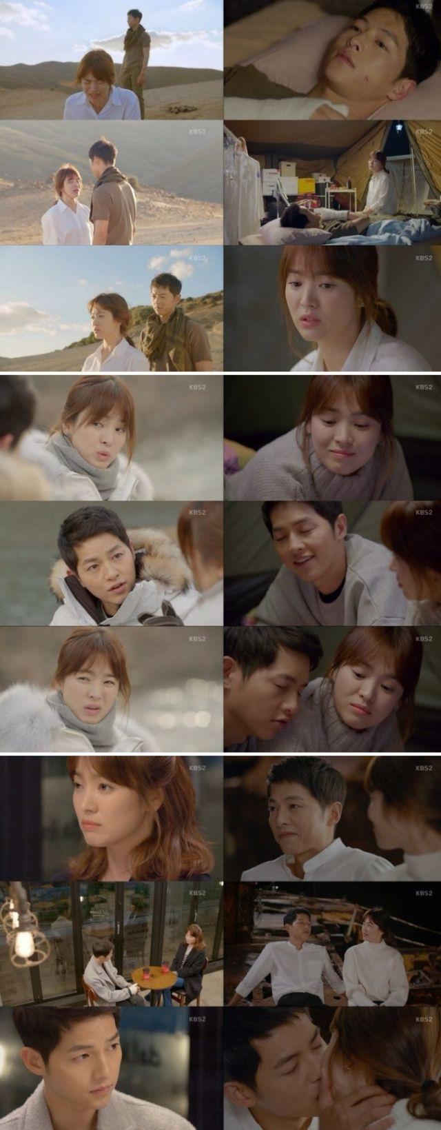 Added final episode 16 captures for the Korean drama 'Descendants of the Sun'.