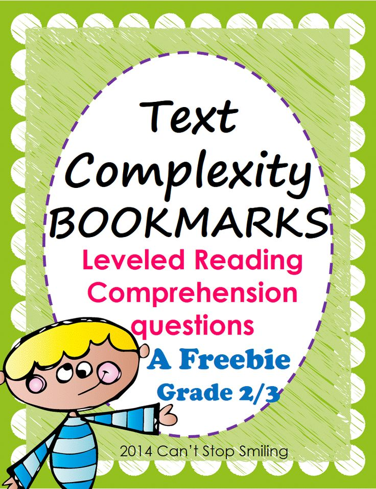 Text Complexity Bookmarks- leveled reading comprehension questions for students in grades 2/3