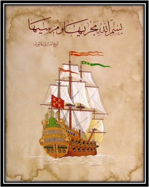 http://www.berkeozkok.com/altinoran/wp-content/uploads/2013/04/Cezayir-Kalyonu.jpg