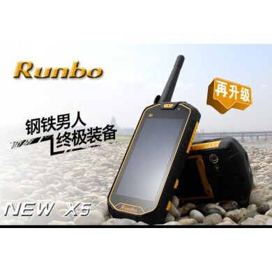 Buy cheap runbo x5 plus IP67 rugged smartphone,runbo x5 wholesale