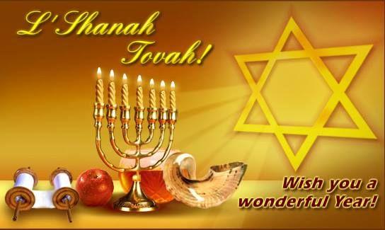 rosh hashanah ecards free