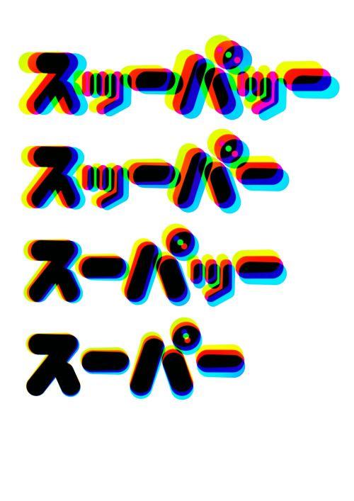 hagihara takuya