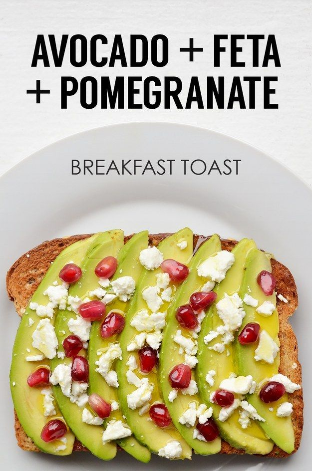 Sliced Avocado + Crumbled Feta + Pomegranates + Olive Oil  | #Breakfast #Healthy #CleanEating Sherman Financial Group
