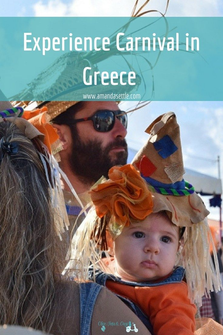 How to make the most of carnival season in Greece