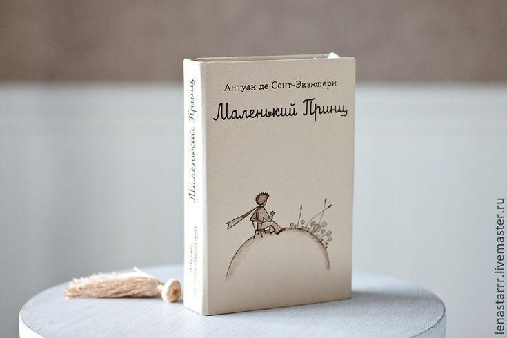"""Купить Клатч-книга """"Маленький Принц"""" - бежевый, однотонный, клатч, клатч в виде книги"""