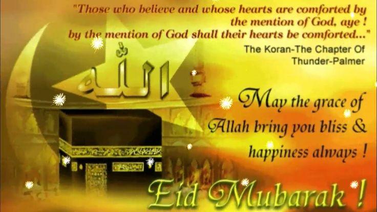 Eid+Ul+Adha+Qurbani+Quotes+2017+Latest