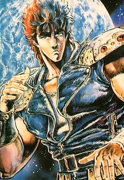 Kenshiro (Hokuto no Ken) #manga