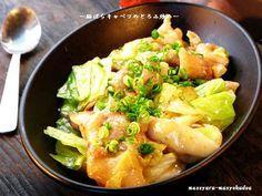 ■ご飯に合う♪豚ばらキャベツのとろみ炒めの画像
