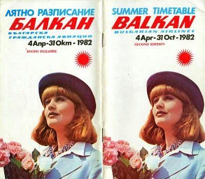 Balkan Bulgarian Airlines 4 Apr-31 Oct 1982 Timetable