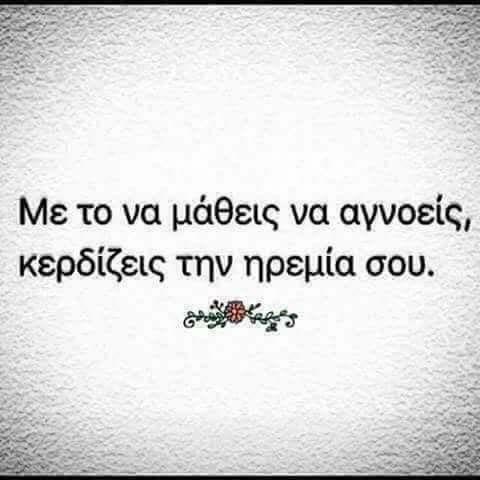 Greek Quotes Fair 6061 Best Greek Quotes Images On Pinterest  Chistes Hilarious .