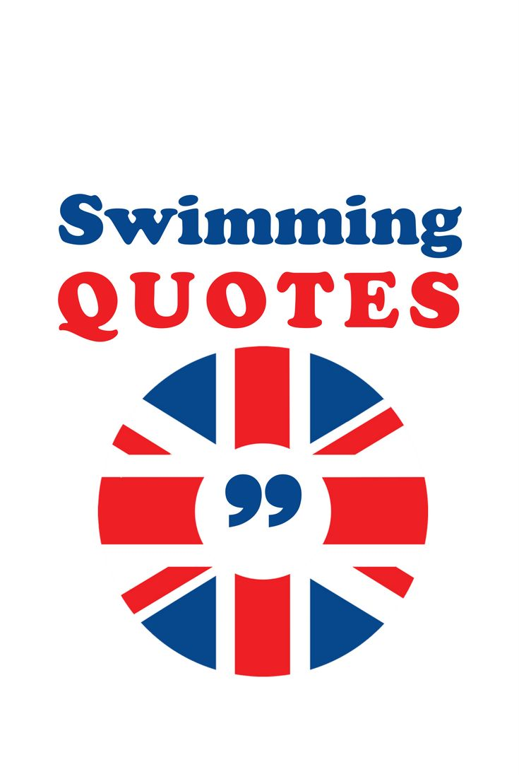 Get inspired with these fun #swimming #quotes.