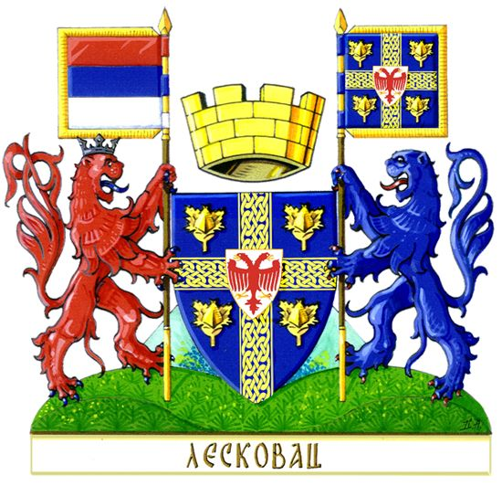 Coat of arms of Leskovac