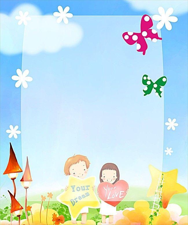 Exhibitor Card Cartoon Design Background Kindergarten Posters Kindergarten Preschool Letters