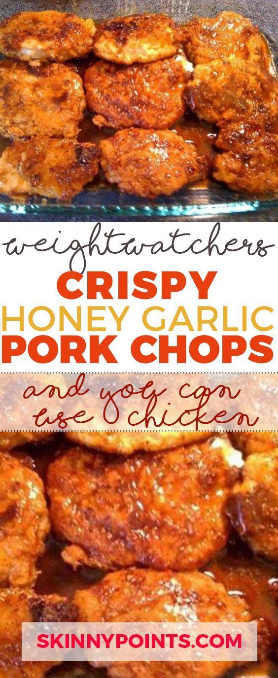 Crunchy Honey Garlic Pork Chops And You Can Use Chicken Weight Watchers Smart Points