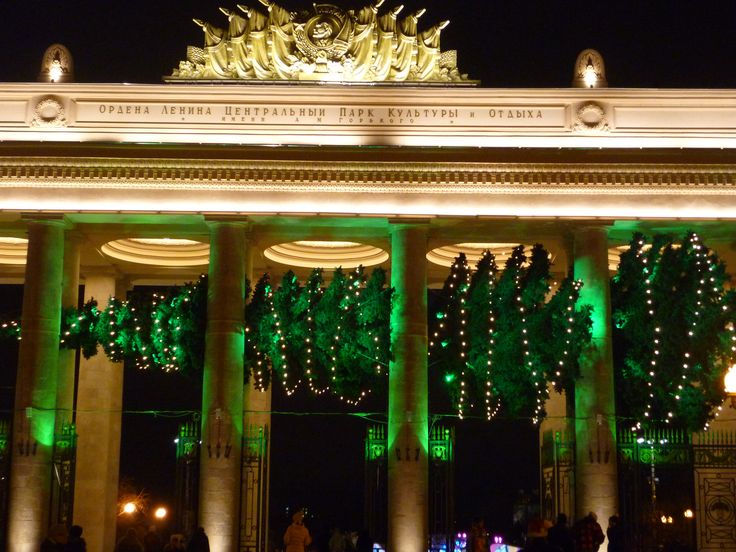 Our horizontal New Year tree in the Gorky park main entrance