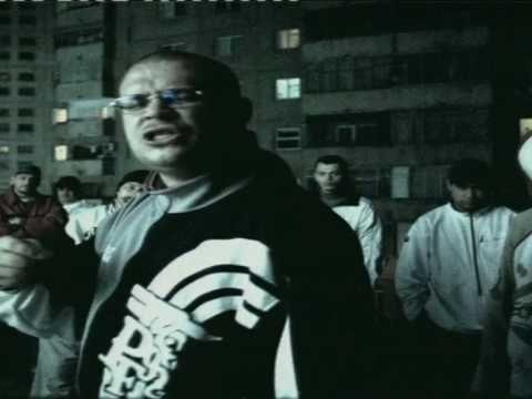 B.U.G. Mafia - O Lume Nebună, Nebună De Tot (feat. ViLLy) (A Crazy, Crazy World)