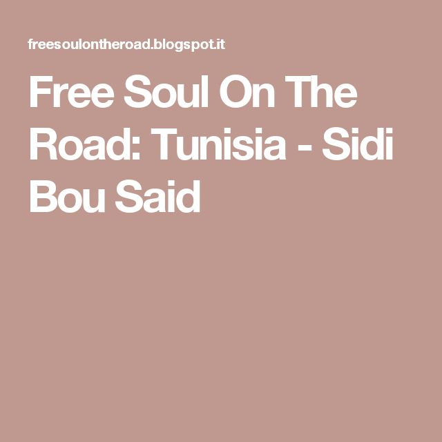 Free Soul On The Road: Tunisia - Sidi Bou Said