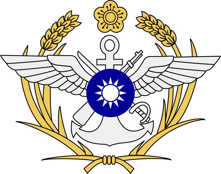 Republique Of China Ministry of National Defense Coat Of