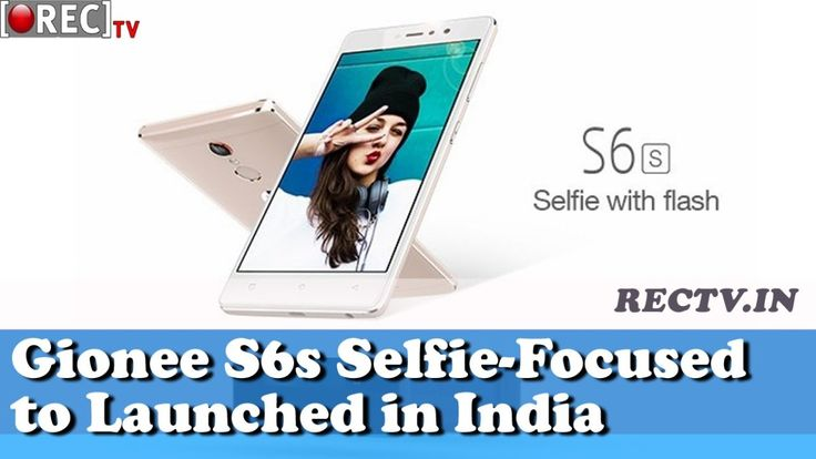 Gionee S6s Selfie Focused Smartphone to Launched in India  ll latest gadget news