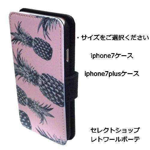 lemur イギリス pineapple iphone 7 / 7plus card case 手帳型 パイン カードケース PU レザー アイフォン7 アイフォン7プラス おしゃれ iphone7ケース iphone7plusケース パイン かわいい パイナップル 人気 レディース イギリス 正規品 海外 ブランド