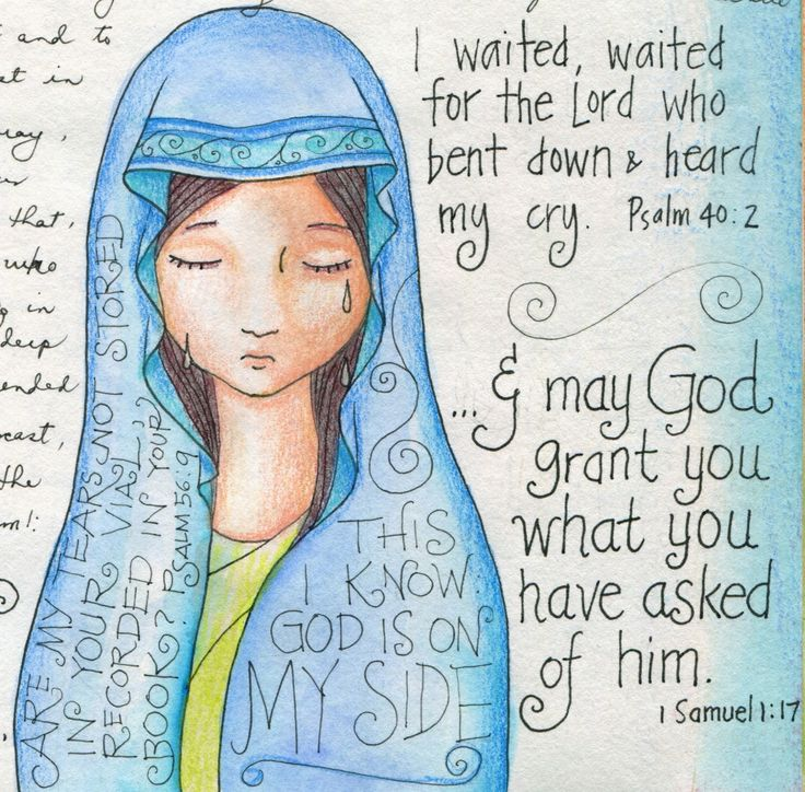 peggy aplSEEDS: Journal Illustration: This I know, God is on My Side