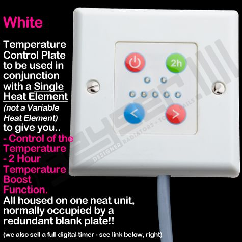 "Element ""Temp Control Plate"" with 2hr Boost (for Single Heat Elements Only) (White)"