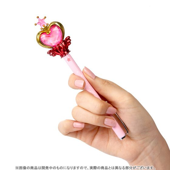 Sailor Moon prism stationery instructions ball Rabbit & Chibiusa set [app limited lottery sales]