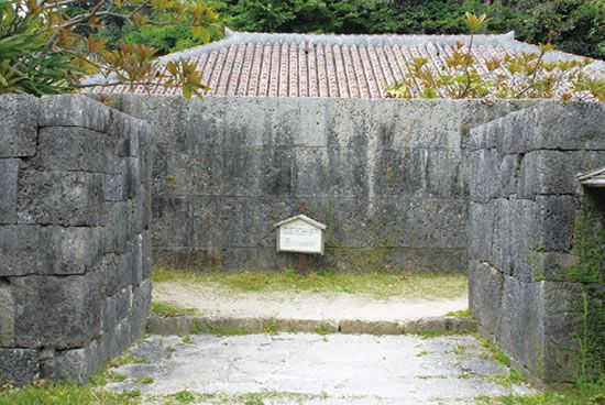 広報おきなわ 5月号(No.443)